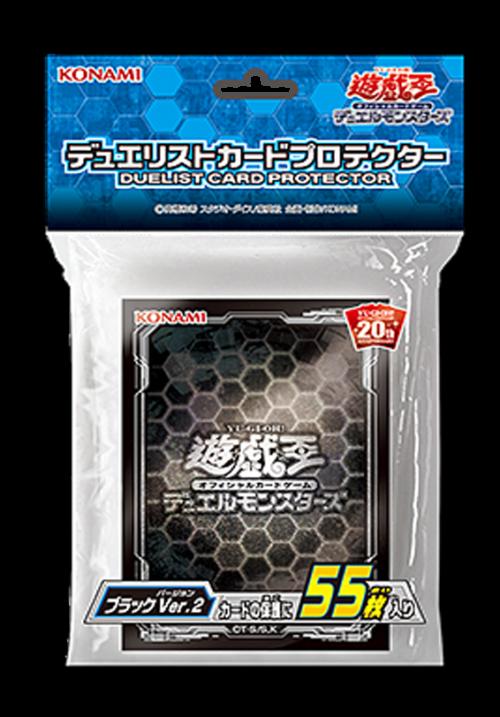 Pochettes LINK VRAINS Hexagonales Noires (x55)