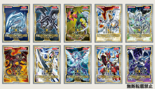 Field Center OCG Wave 1