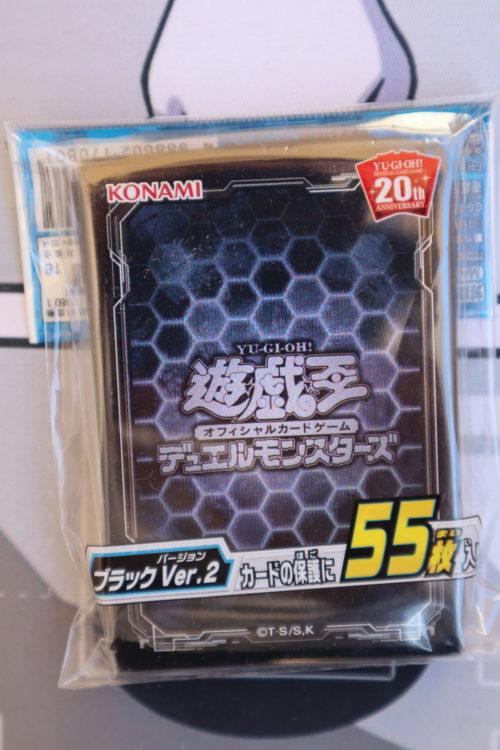 Paquet de 55 pochettes Hexagonales V.2 (Noir)