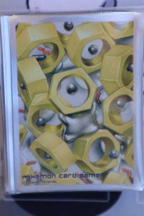 Paquet de 65 pochettes Meltan