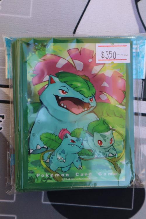 Paquet de 65 pochettes Starter Plante Première Génération