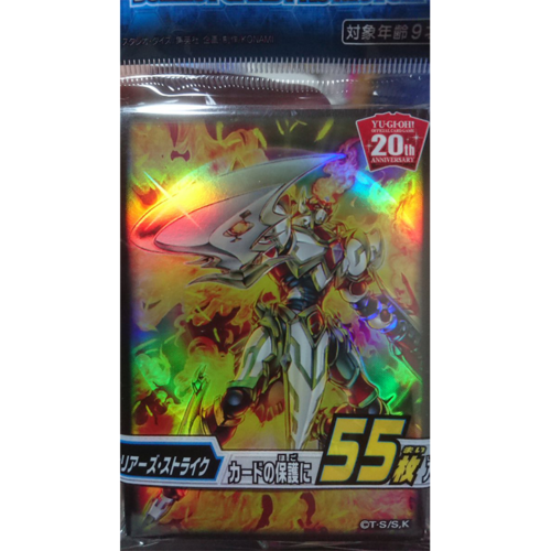 Pochettes OCG Structure Deck R: Warrior's Strike x55