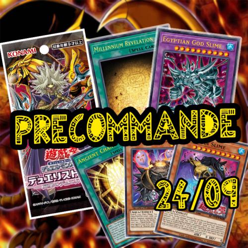 Duellistes Légendaires : La Rage de Râ (Marik) en Français Yu-Gi-Oh!