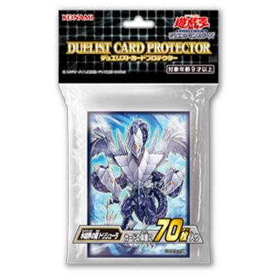 Paquet de pochettes Trishula Dragon de la Barrière de Glace Yu-Gi-Oh! OCG (x70)